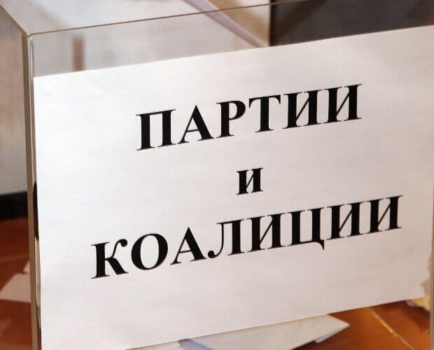 ЦИК заличи 4-ма кандидат-депутати заради двойно гражданство