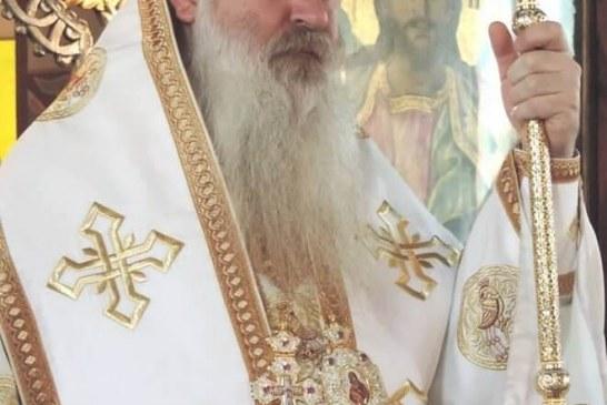 Днес Велички епископ Сионий  чества десет години епископско служение