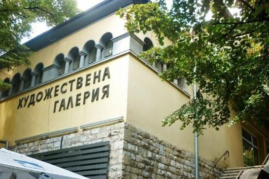 Смесеният хор при Врачанската епархия ще гостува в Стара Загора и Казанлък