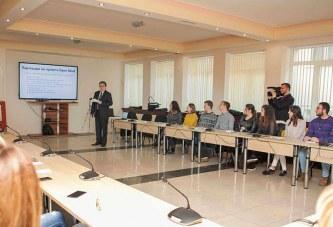 Курс по социално предприемачество представиха в Стопанска академия
