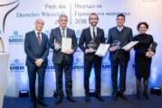 Община Плевен с приз от Германо-българската индустриално-търговска камара