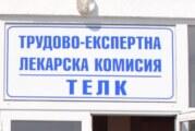 Арестуваха шефа на ТЕЛК Ловеч – видео от брифинга