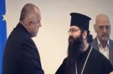 Светият синод ще получи по бюджета си средствата за заплати
