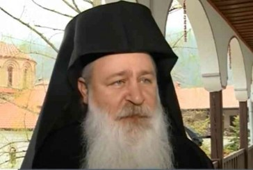Бачковският манастир вече е с нов игумен