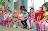 Няма да има затворени детски градини през лятото